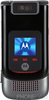 Stable Mobile Browser for Motorola Maxx V1100