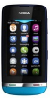 xB Browser for Nokia Asha 311