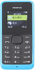 Use the phone anytime and anywhere to see the world cup for Nokia 1050