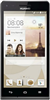 UC make you enjoy personalized experience more comfortable for Huawei Ascend G6-L33