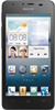 Determine the features and capacity of the mobile browser could offer for Huawei Ascend G510