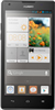 UC browser Browsers underpinning voice search for Huawei ASCEND G700