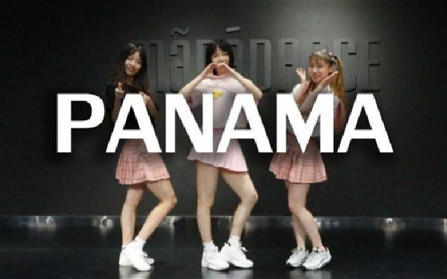 超火的《Panama》舞蹈室版来了! 欢乐到不行~