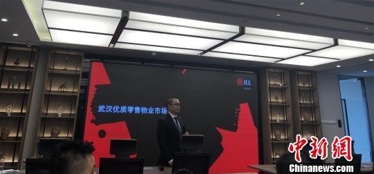 报告称2018年上半年金融业是武汉办公楼租赁