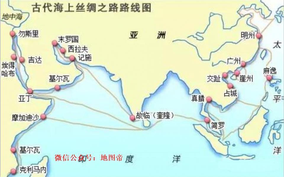 纳土纳群岛: 华人在中国南海上建立的国家