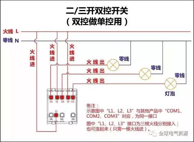 电路 电路图 电子 原理图 640_471