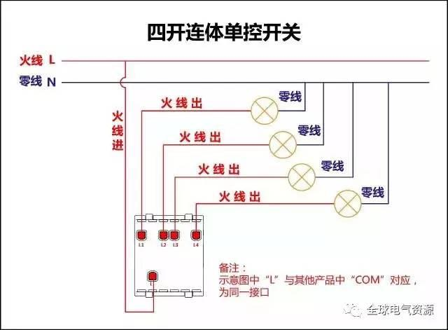电路 电路图 电子 户型 户型图 平面图 原理图 640_471