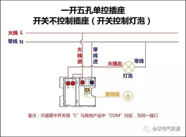 十、二三开双控开关接线图-非常全面的开关接线图 单控 双控 三控 , 图片