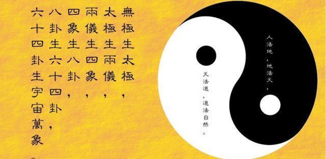 写下《爱莲说》,出入儒释道,精通易经的周敦颐 - leebapa - leebapa的博客
