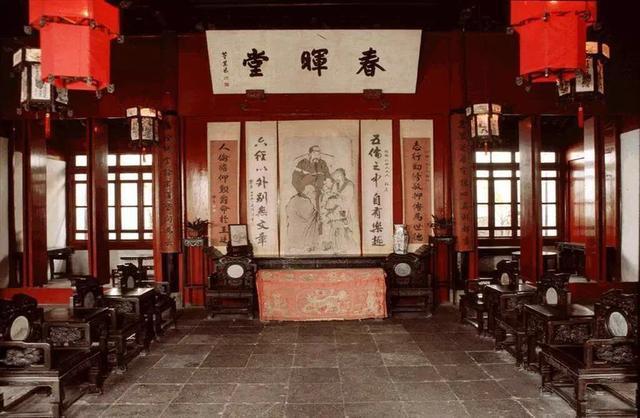 古代大户人家的厅堂