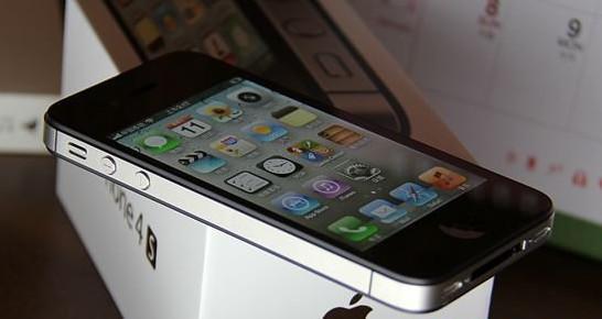 iphone4s: 讲不出再见! - 携景财富网