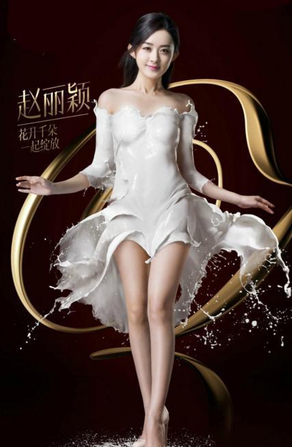 """这款""""牛奶装"""", 赵丽颖穿出可爱, 谢娜穿出美丽, 而她穿出了回忆"""