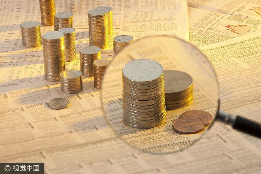 成为有钱人的四个为人处世习惯 看看你具备几个
