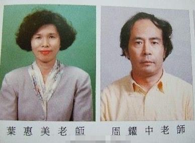 叶惠美倾尽大半辈子心血,用满头白发换来周杰伦命运改变图片