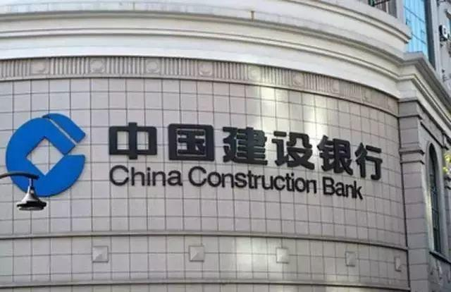 建行:房子也能存银行!高