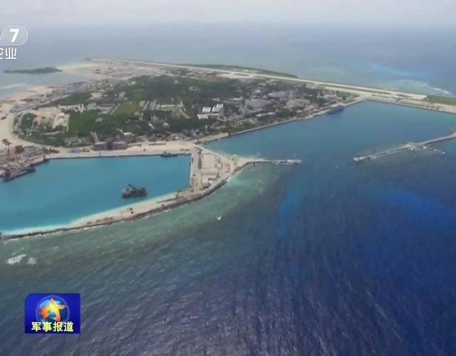 中国西沙南沙岛礁已成不沉航母, 美国提升战备等级!