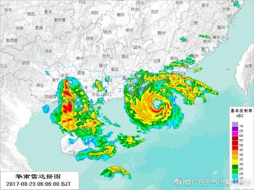 台风路径实时发布系统 2017第13号台风天鸽逼近最新消息图片