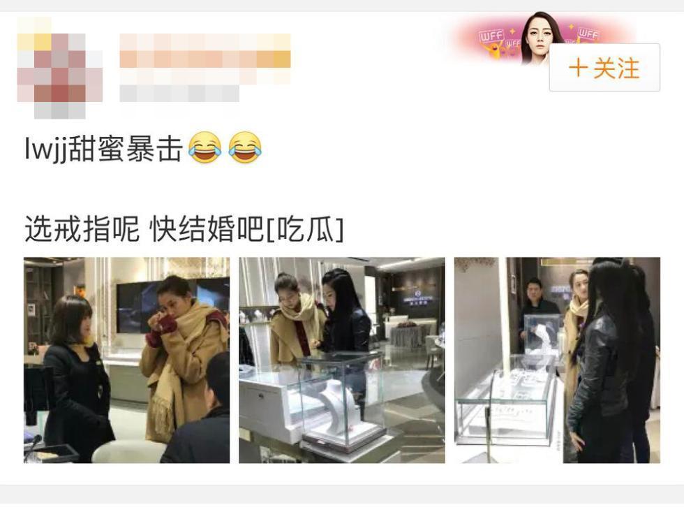 关晓彤也选戒指了 难道真的要和鹿晗结婚?图片