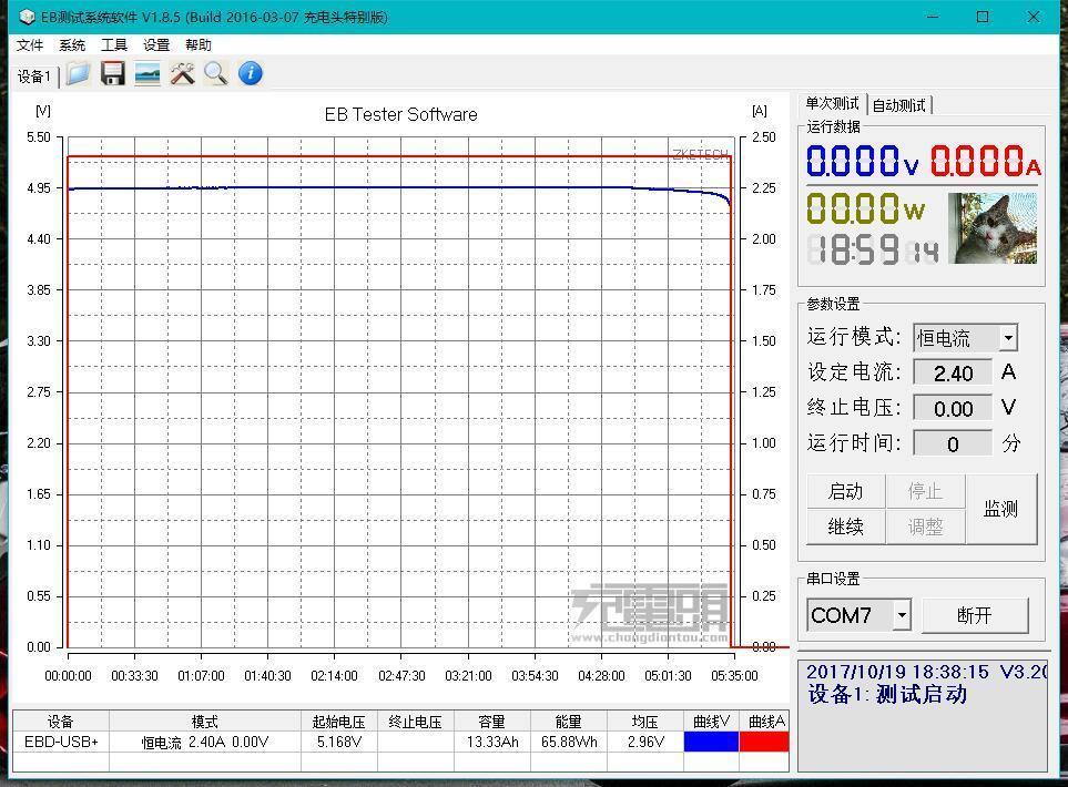 容量足,可以上飞机——台电a20 20000mah 移动电源 开箱评测
