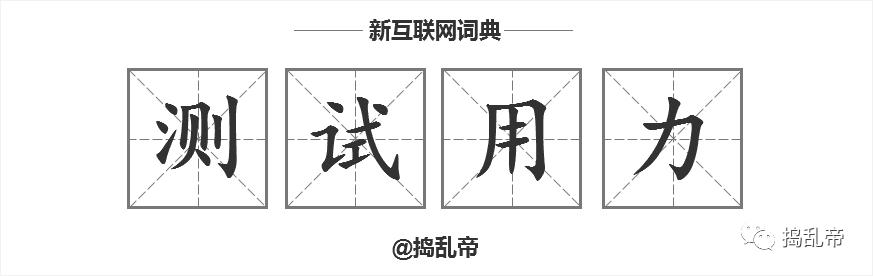 电路 电路图 电子 原理图 873_276