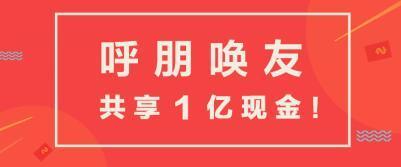 凤凰新闻APP,日赚100+项目分享