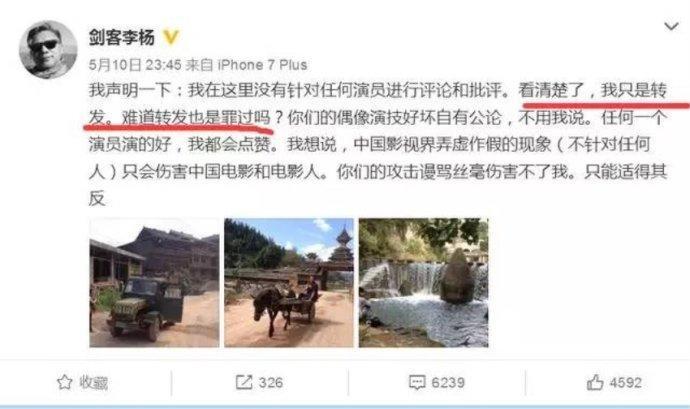"""杨幂公司即将上市估值达70亿,你还在嘲笑她的""""野鸡奖""""吗?"""