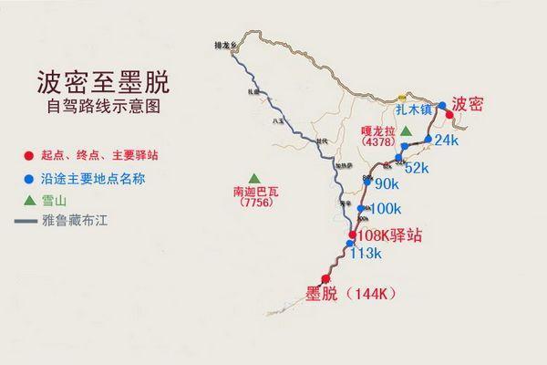 波密县人口_摄影师阿旺仁青 用镜头记录家乡波密的美景(2)