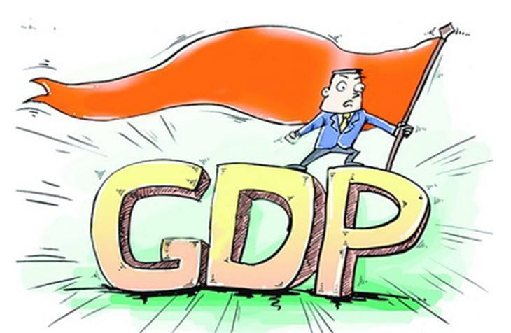 gdp折算指数等于什么_知道以1952年为基准的GDP指数,怎样换算成以 1978为基准的GDP指数 急求