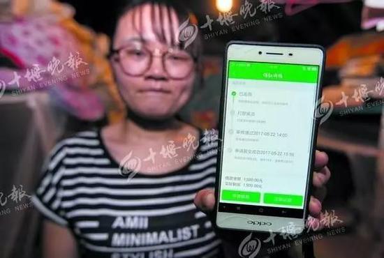 女大學生替父還債陷校園貸 24小時不斷接威脅電話