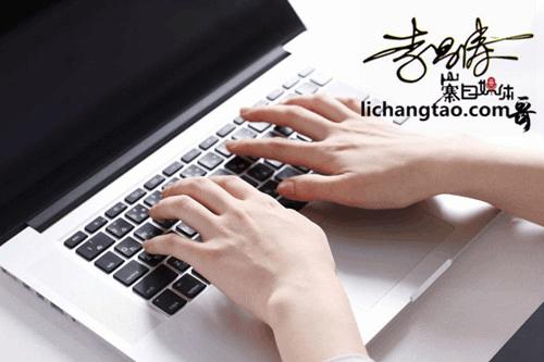 有一种敲打键盘也可以创造财富的网赚项目,你了解吗?