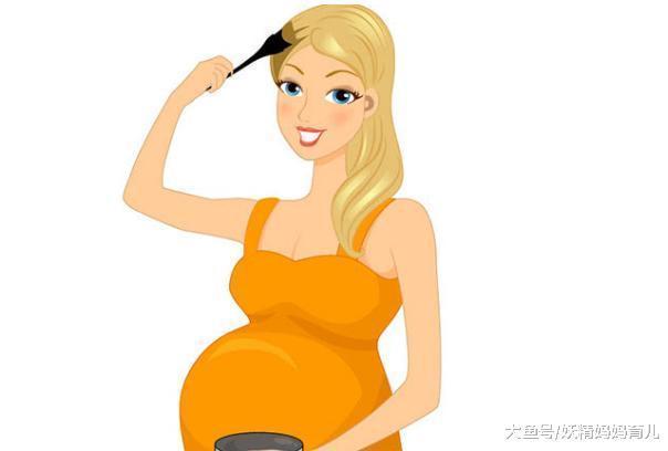 怀孕染发对宝宝有害吗? 孕妇爱美, 头染还是不染