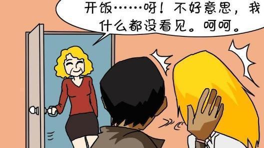  搞笑漫画: 杀手的职业病犯了, 竟然杀了女友的母亲?