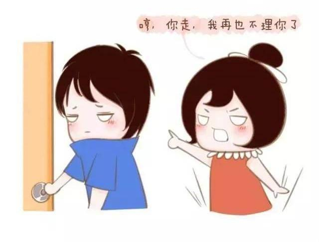 吵架后男人和女人之间的区别, 太形象了!