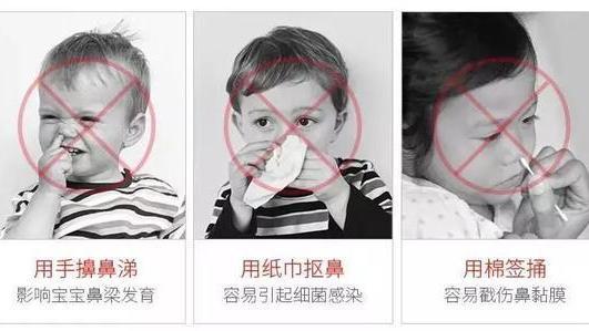 宝宝有的部位不是你想清洗就能清洗的