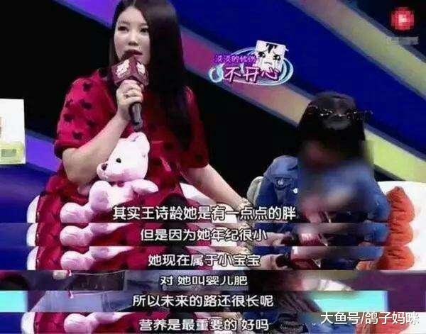 """李湘女儿上节目被""""嘲笑"""", 是童言无忌还是没学会尊重别人"""