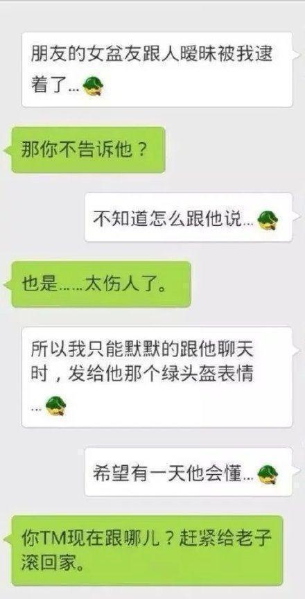 情侣间的搞笑聊天截图, 你知道黄瓜可以干什么吗?