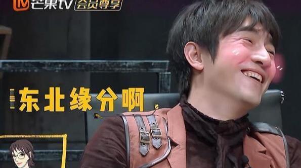 """林更新和吴昕组CP很紧张, 带""""明侦七子""""上节目, 说错名字险被打"""
