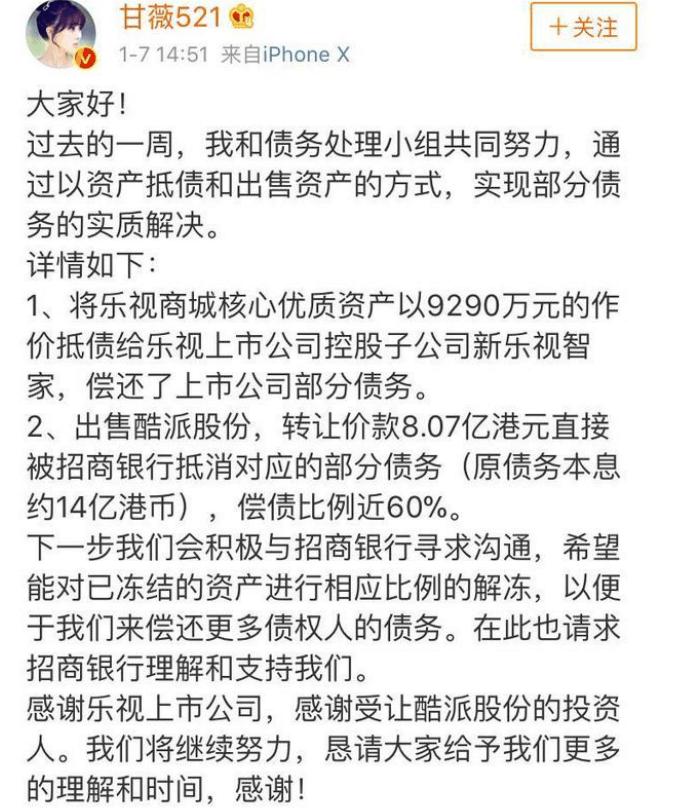 坤鹏论:2018年的万亿大风口 BAT都已入局 甘薇公布还债进度-自媒体|坤鹏论