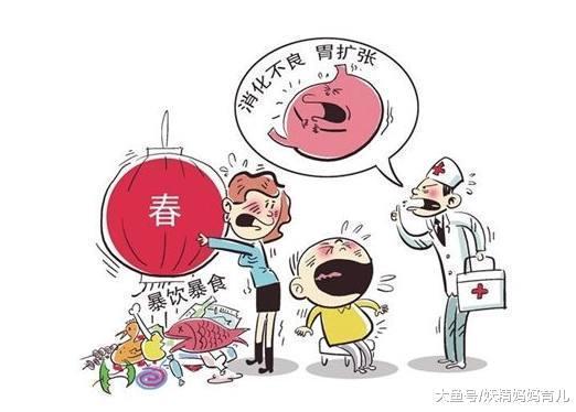春节宝宝胃口不好怎么办? 2款开胃辅食宝宝吃的香