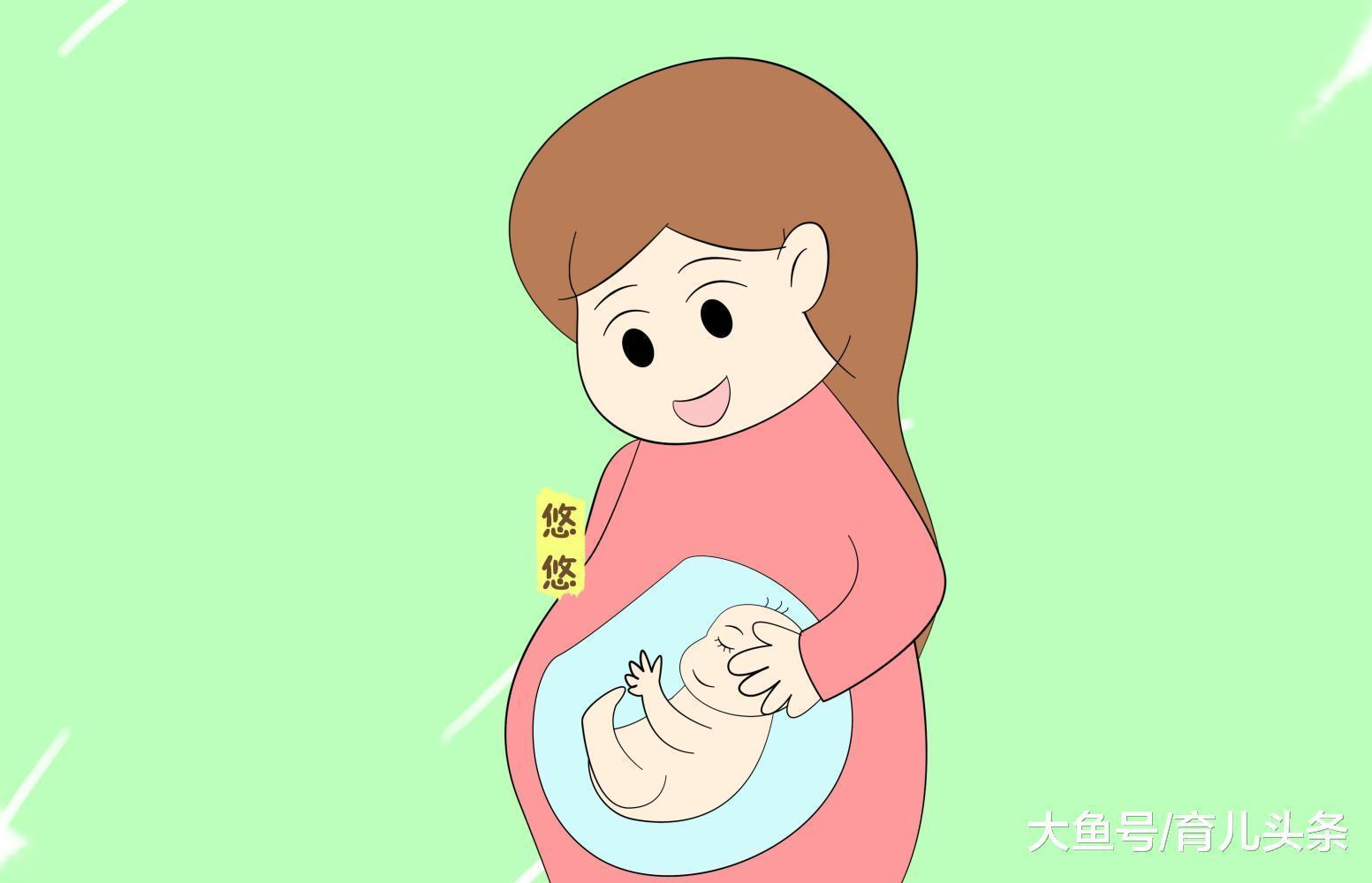 怀孕后易焦虑, 这5种缓解方法, 准妈妈要早知道