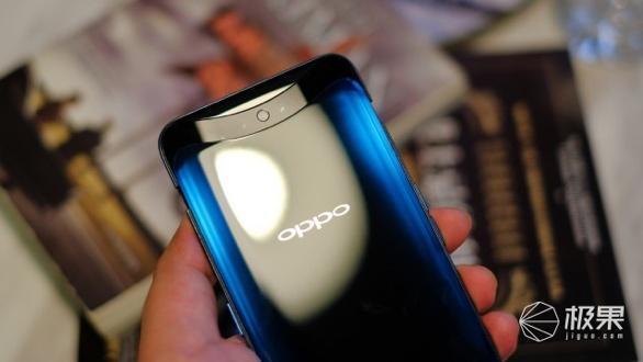 数码达人体验OPPO Find X, 超高颜值, 充电速度太给力