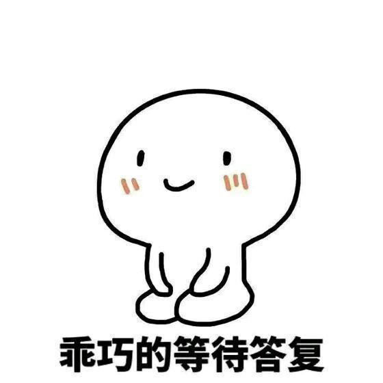撩妹撩汉情话+表情包请查收!告白失败算我输!