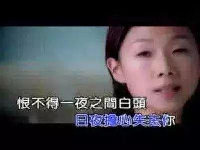 """她曾当过小叁、被批""""丑八怪"""",是香港最优秀女歌手之一,如今…"""