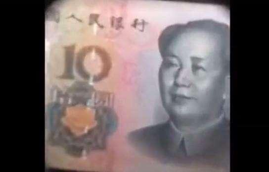 男子将10元人民币放在显微镜下, 放大400倍后看到这东西!