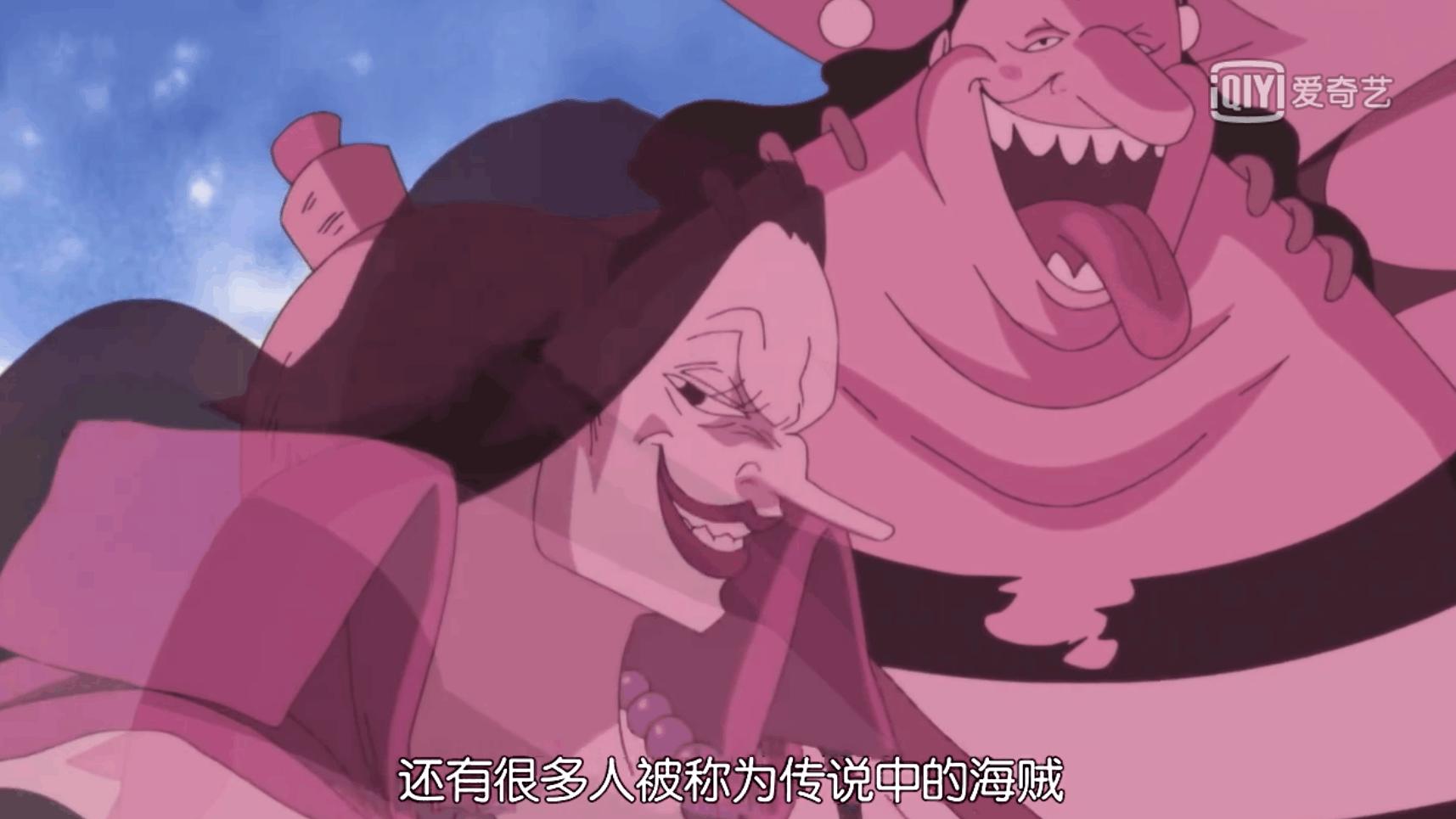 海贼王: 确认了, 毒Q也是幻兽系, 但副作用大! 能抗凯多100棒不死