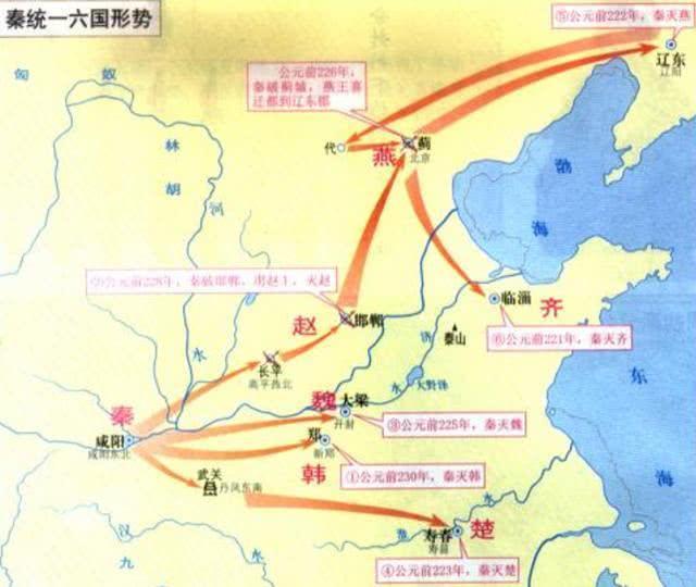 秦始皇有3个梦想,自己实现一个,日本做到一个,还一个确实太难