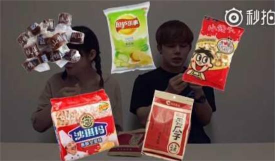 韩国人尝中国零食,没吃过瓜子?沙琪玛口感像耳屎,评论耿直可爱