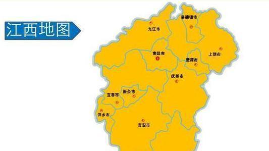 江西省一个县, 人口超50万, 容易和安徽一个县混淆!