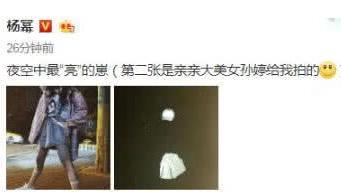 杨幂:把我拍的美一点!看到第二张图,网友;杨幂气哭了吧