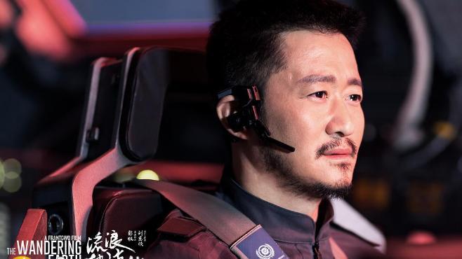 《流浪地球》,中国科幻片的巅峰,真的可以比肩阿凡达?
